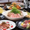 昭和食堂 天文館店のおすすめポイント2