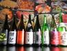 海鮮旬菜 漁石のおすすめポイント3
