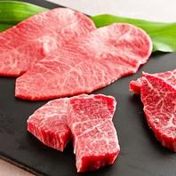 その日に一番美味しいお肉だけをご提供…