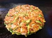 お好み焼きレストラン ベルのおすすめ料理3