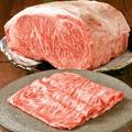 料理メニュー写真【群馬県産和牛】