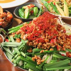Dinig Bar 矢場辛山のおすすめ料理1