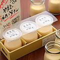 料理メニュー写真カラメルクリームプリン【モンドセレクション銀賞受賞!】