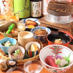 幸市 岡山 磨屋町 のおすすめ料理1