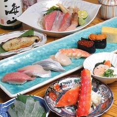 富久鮨のコース写真