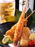 鍋と和洋創作 七八 キハチのおすすめ料理3