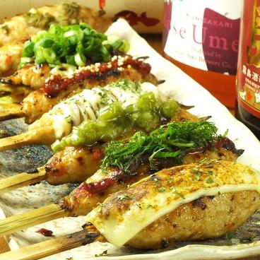 鳥っち。 舟入幸町店のおすすめ料理1