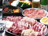 ちゃんこ・焼肉 朝潮 徳庵店のおすすめ料理2