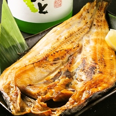 料理メニュー写真北海丸ごとホッケ炙り焼き