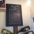 おすすめの黒板
