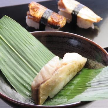 寿司さ々木のおすすめ料理1