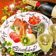 Tapas&Wine 銀座ZIONの特集写真