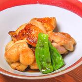 蕎麦ひるあんどんのおすすめ料理2