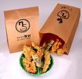 料理メニュー写真袋天ぷら盛り