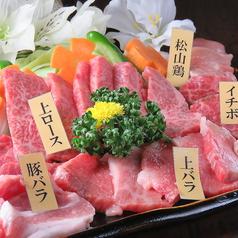 肉料理 牛屋の特集写真
