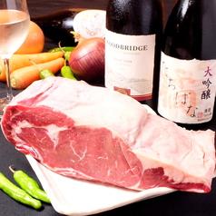 料理メニュー写真1kgステーキ made in USA