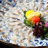 赤坂 光楽亭 荒木町のおすすめ料理2