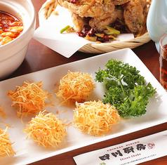 四川厨房 横浜店のおすすめ料理1