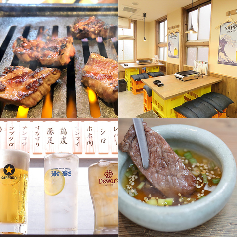 昭和39年創業時より受け継いだ伝統のタレを「千鳥」でご堪能ください!