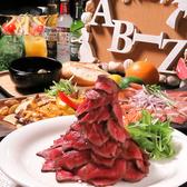 カジュアルBAL AB-Zのおすすめ料理2