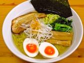 なんで家 八幡宿のおすすめ料理3