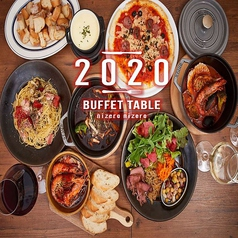 BUFFET TABLE 2020の写真