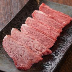 炭火焼肉 ぎょうてん 高崎店のおすすめ料理1