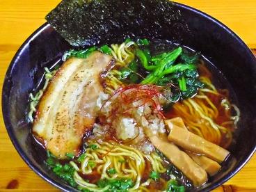 なんで家 八幡宿のおすすめ料理1
