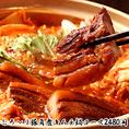 【夜9時以降がお得】キムチ鍋コースが2580円→1980円に
