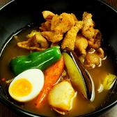 札幌スープカレー 曼荼羅 西町本店のおすすめ料理2