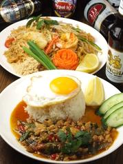 ネパールインド料理レストラン HAPPY ハッピー 大崎店の写真