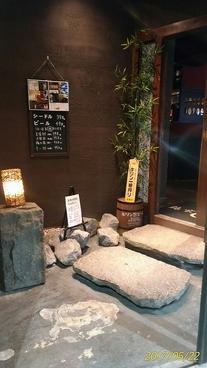 鶏家とことん 東札幌店の雰囲気1