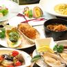 The Oyster House Shizuoka ザ オイスターハウス シズオカのおすすめポイント2