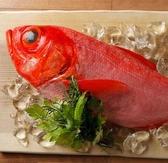 新宿 葡庵のおすすめ料理2