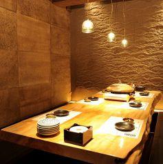 じっくり語り合える落ち着いた雰囲気‥‥赤坂 、溜池山王の個室居酒屋でご宴会、接待 、飲み放題 、和食を。