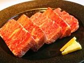 大好了 円山店のおすすめ料理2
