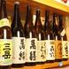 プレミアム日本酒やプレミアム焼酎も!