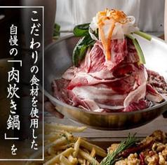 蟹鍋 肉寿司 ともり TOMORI 名駅駅前店の写真