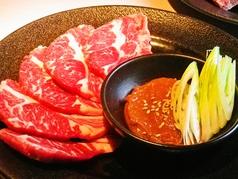 大好了 円山店のおすすめ料理3