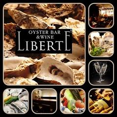 リベルテ LIBERTEの写真