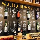 さば料理専門店 SABAR 神戸元町店のおすすめ料理3