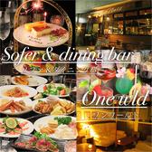 sofa-dining bar One wld ワンワールドの詳細
