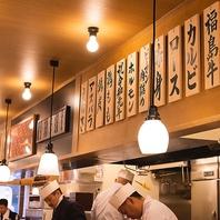 どのお席からも見渡せるオープンのカウンターキッチン