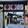 1637年頃に、建立された歴史ある法善寺。