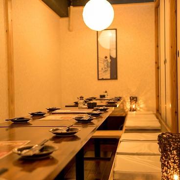 個室和食居酒屋 京乃月 きょうのつき 新横浜店の雰囲気1
