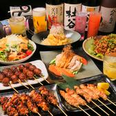 YAKITORI とりまる 徳島 秋田町店のおすすめ料理2
