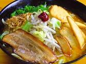 なんで家 八幡宿のおすすめ料理2