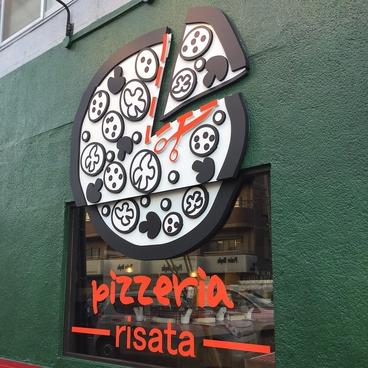 Pizzeria risataの雰囲気1
