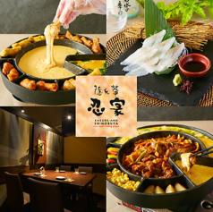 忍家 蕨駅東口店のおすすめ料理1