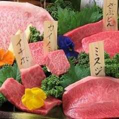 焼肉 まつおか 広島福山の写真